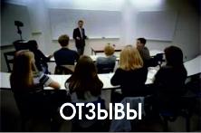Краткосрочные семинары для бухгалтеров узбекистан-семинары, порталы бухгалтеров