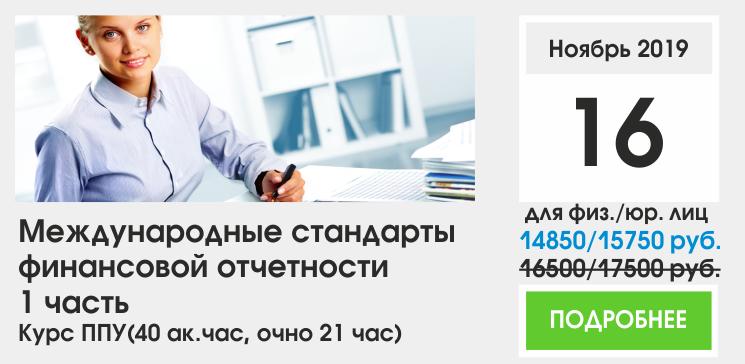 Сертификация бухгалтеров в гос.учреждении сертификация ip телефонов
